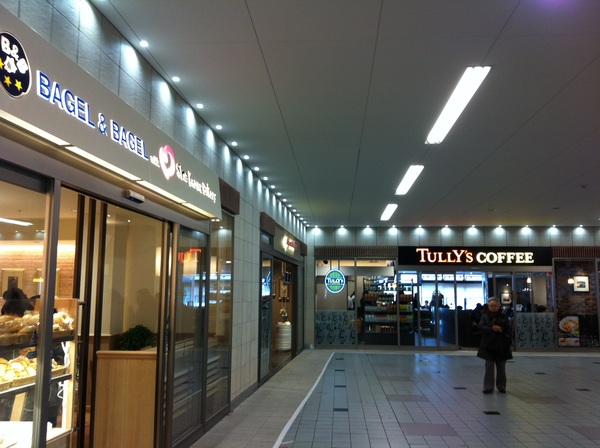 @rousseau_mania こんな感じで、更に隣にはコージーコーナーもあるオシャレぶりです。