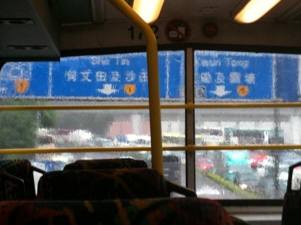 Rain rain rain traffic traffic traffic