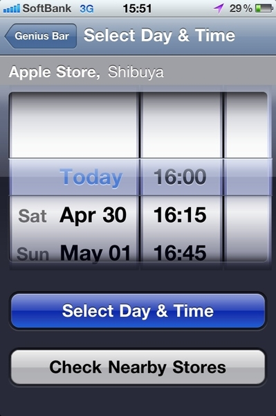 Tell-tale sign that iPad 2 *IS* out tomorrow in Japan - no genius bar appointments till Saturday