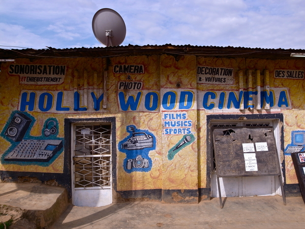 Fancy a night out at the cinema in Rwanda ?