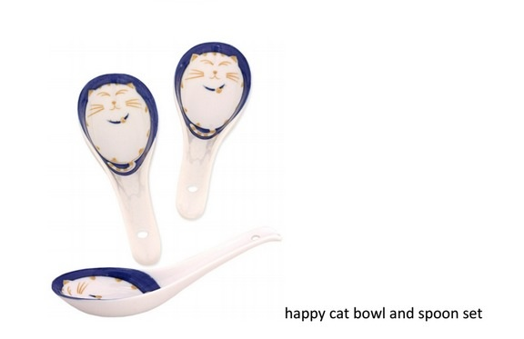 Happy Cat Bowl & Spoon Set