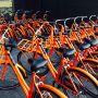 Mooie nieuwe oranje Gazelle fietsen voor onze atleten #Papendal #NOCNSF