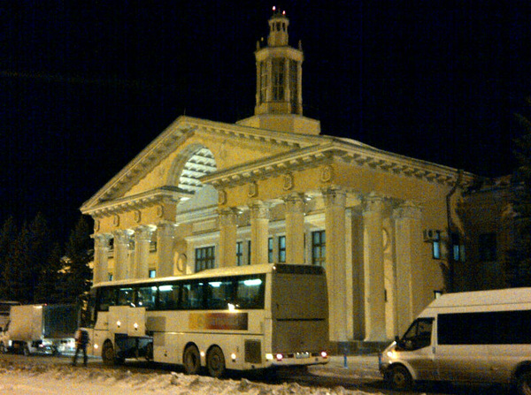 Vliegveld Chelyabinsk, de bus staat klaar!