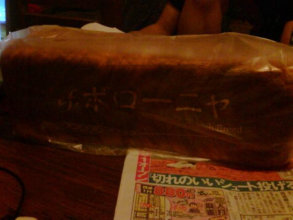 京都 ef.ボローニャの食パン
