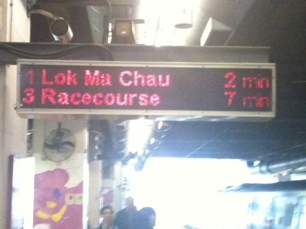 Of to the shatin racecourse to take a look at Cathay Pacific International Races