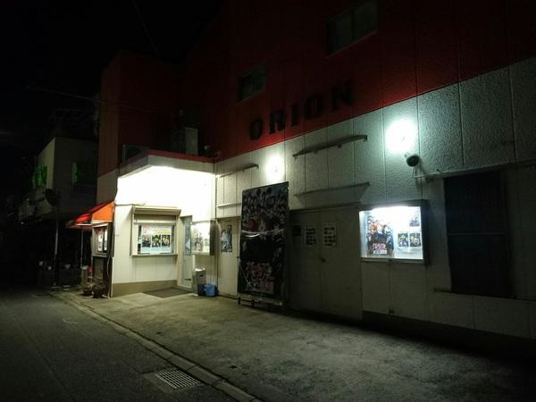 洲本オリオンでガルパン劇場版、ド迫力の音響を堪能! 唸るエンジン、軋む無限軌道、吼える砲撃! Blu-ray持ってても、映画館は違うね~♪ 近所にあるパーキング56だと24時間営業。