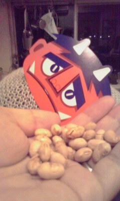 31粒の豆を食べてみるなう