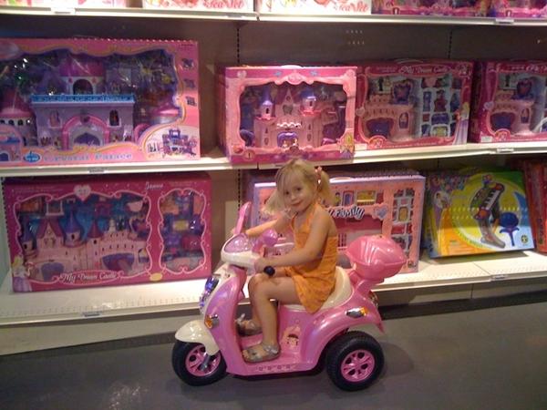 Daughter in 'Toy Heaven'