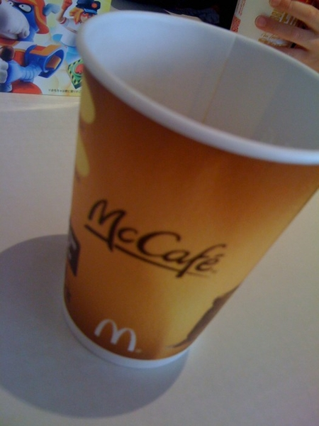 マクドナルドで一休みなう