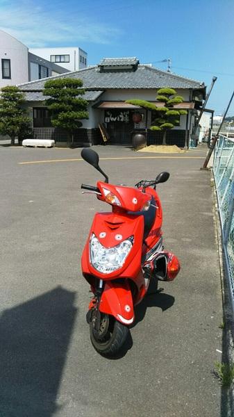 #ゆゆゆ 松山からのスクーター日帰りはキツかった❗ イベントの休憩所は、半端なく暑かった❗