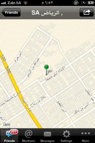 @sLy_cooper_Sa هذا مكانك بالخريطة ي خبل