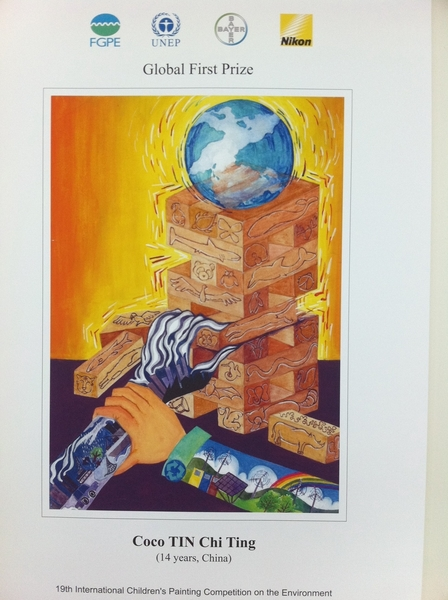"""14歳の女の子が""""生物多様性""""というテーマで書いた絵。見れば見るほどすごすぎる…"""