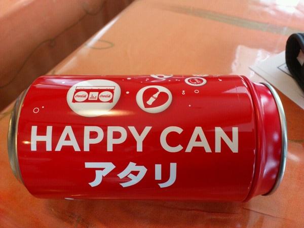 ハッピー缶って本当に出るのね〜。 当てたのは私ではありませんけど。(ー3ー)