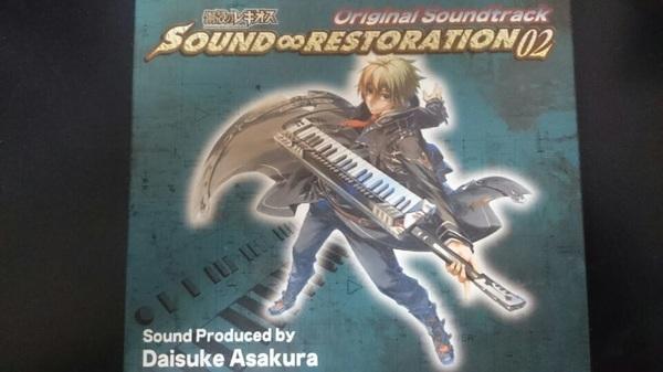 SOUND RESTORATION↓