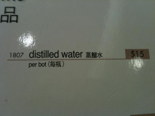 A water bot