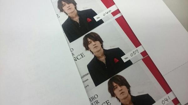 来たーーリープの特製手書きチケット(笑) あ、20日から始まる黒田のツアーのチケットですん