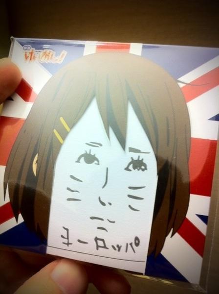 """東京では""""ジャンプ フェスタ""""開催中ですが、こちらは京都で1人『けいおん!祭』開催中!京都で""""京アニ""""作品を観る醍醐味!(」゚ロ゚)」<あずにゃーーーん!あ!でも、これは平沢さん(ヨーロッパフェチ)→"""