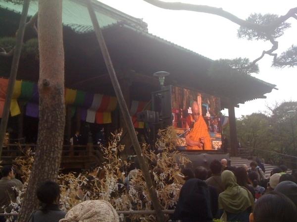 Dalai Lama's address @ Gokokuji temple