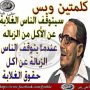 @The_Salehs