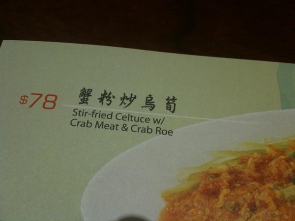 New vegetable found - celtuce