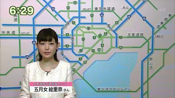 道路交通情報 - JapaneseClass.jp