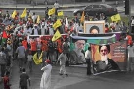 @AJStream This is why #Bahrain is concerned about #Alwefaq .. It's a branch of #Hizbulla