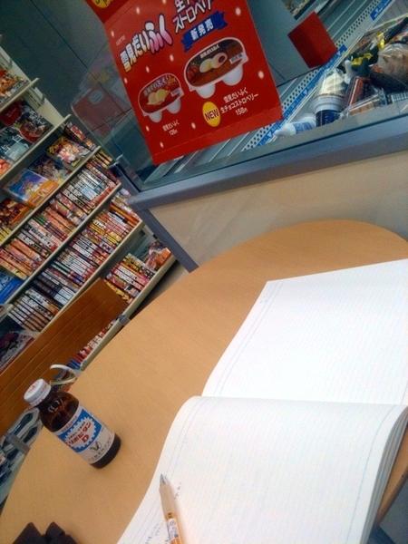 本日のマガリ場は、セブンイレブン堂島リバーフォーラム店。アイスクリーム売り場の横に丸テーブルがあったので、取材前の瞑想にふけることができました。