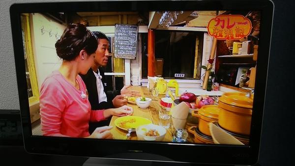 久しぶりに麒麟の田村を視た。TVQという地方局。『カレー放浪記』という番組。  どうやら、東京MXの番組らしいが、ダレトク?笑