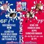 明日降臨!!渋谷 at. R_Lounge  #エンタメフェス