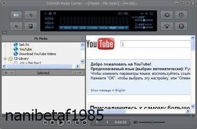 JetAudio 80 Plus VX L0edk
