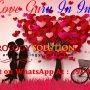 Love Spell for Vedic Astrologers Online