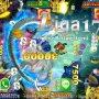 Main Tembak Ikan Joker123 Link Liga178
