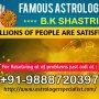 Pandit B.K. Shastri - Famous Astrologer in World