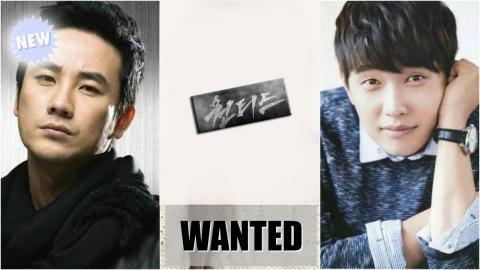 Sinopsis Drama Korea Wanted Episode 1-16