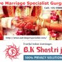 Love Marriage Specialist in Gurgaon