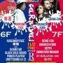 明日の渋谷 R_Loungeのエンタメフェス ライブの時間は AM2:40〜だよー🎤🔥 RedBull飲んでから来いやー!