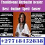 Powerful Experienced Traditional Herbalist Healer +27718452838 -% Love-Spell Caster%%