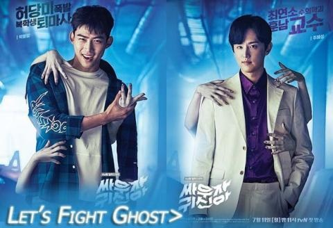 Sinopsis Drama Korea Let's Fight Ghost Episode 1-16