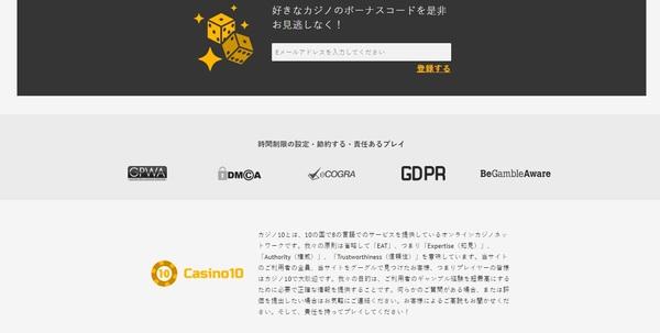 新しいオンラインカジノジャパン