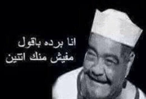 @nadooda8888 هالولولو
