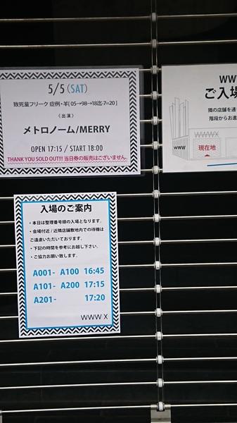 きた。 渋谷嫌いです。