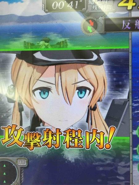 早速1ー1でプリンツちゃんの星付け。戦闘中のプリンツちゃんも可愛い。(^ω^)