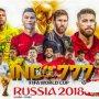 Cara Menang Judi Bola Mix Parlay Piala Dunia | Indo777