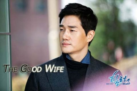 Sinopsis Drama The Good Wife Episode 1-16