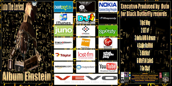 all DSP retailers