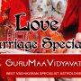 Best Love Marriage Specialist – Guru Maa Vidyavati