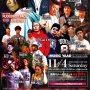 11/4 (Sat) 和歌山初降臨!! 楽しみだぜ!!是非遊びに来てね!!